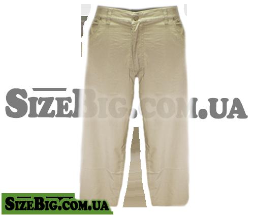 размер одежды брюки доставка