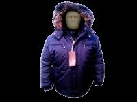 Зимняя куртка 150