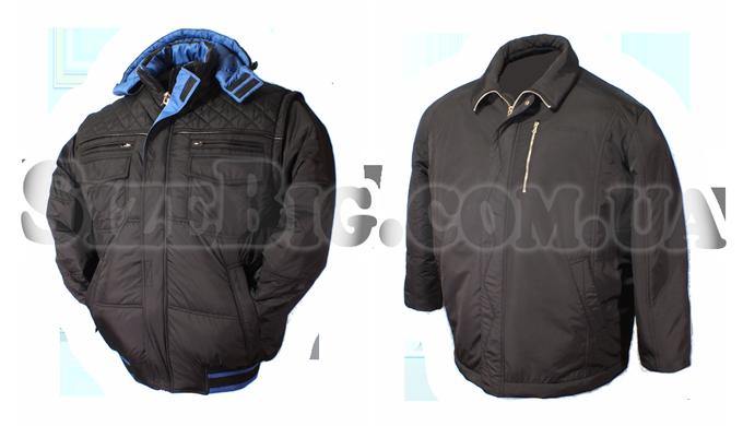 6de8359f0e0 Зимние утепленные мужские куртки и и теплые куртки-жилетки больших размеров  для мужчин!